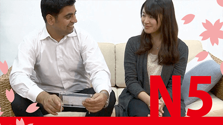 Japanese Learning Course for JLPT N5 Level