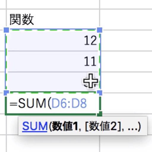 Excel kansu