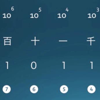 Screenshot 2017 02 27 13 53 44