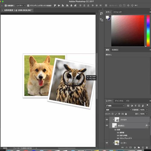 90秒で分かるPhotoshopでおしゃれな正方形画像を作る方法