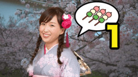 Japanese conversation for English speakers 1