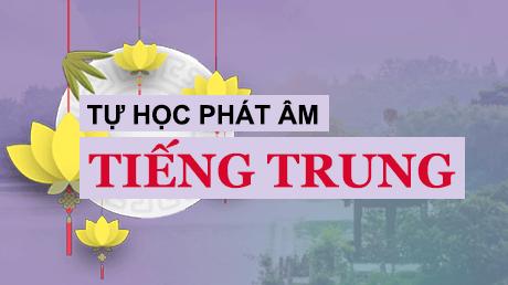 Tự học phát âm Tiếng Trung