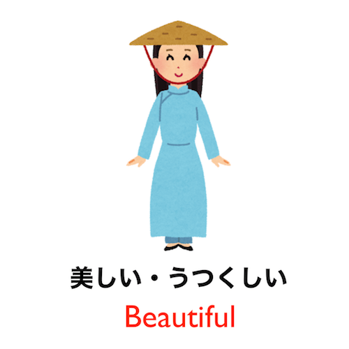 90 seconds to learn Japanese vocabulary - Theme: Appearance!