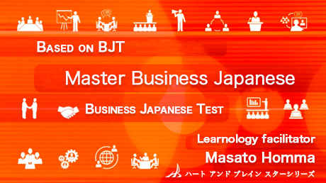Master Business Japanese - Based on BJT - Business Japanese Test