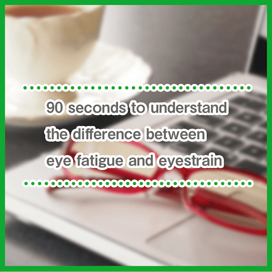 90 seconds to know the difference btw eye fatigue and eyestrain