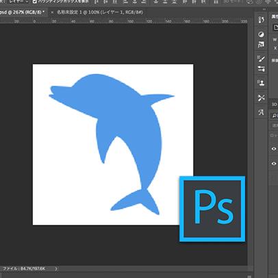 90秒で分かるPhotoshopでベジェ曲線を使ったイラストの描き方