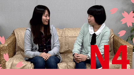 Japanese Learning Course for JLPT N4 Level: