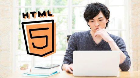 基礎から学べる! HTML5完全マスター講座