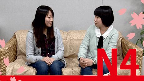 在线日本语JLPT N4课程 日本语能力测试JLPT N4教材