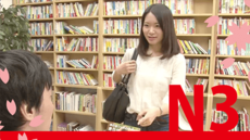 Khóa học Tiếng Nhật trực tuyến cấp độ N3 - JLPT N3 Level