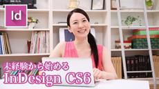 Normal indesign cs6 bnr01 160621