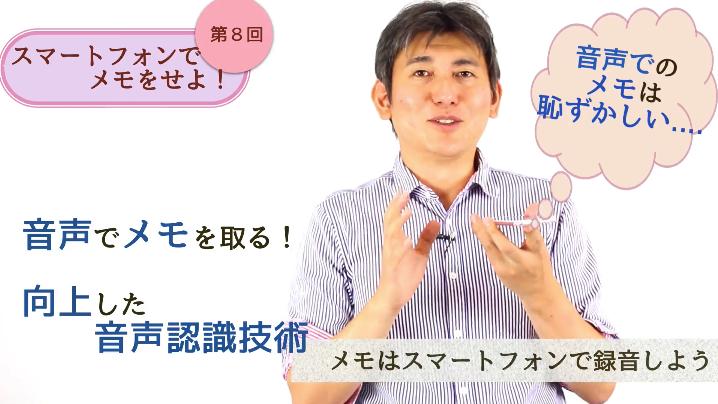 美崎栄一郎のクラウド活用術のオンライン講座のサンプル
