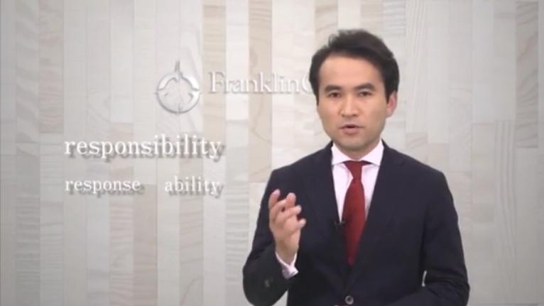 7つの習慣について解説するフランクリン・コヴィー・ジャパン副社長 竹村 富士徳氏の画像
