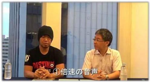 ヒロ前田と濱崎潤之輔が倍速の音声での学習について話す