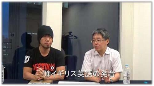 イギリス英語が苦手ということについてヒロ前田と濱崎潤之輔からアドバイス