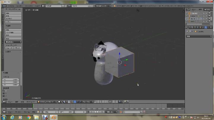 Blenderを操作している画像