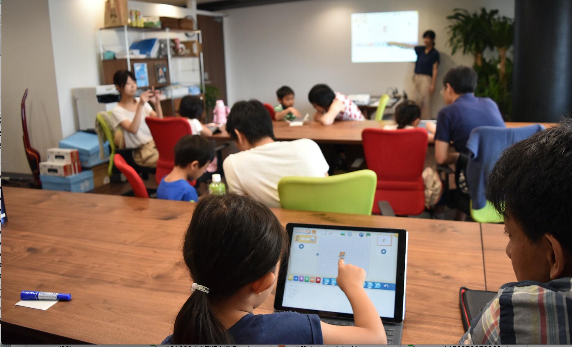 タブレット端末でプログラミングに取り組む子どもたちの画像