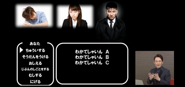 渋谷文武の一瞬で相手をあなたの熱狂的ファンにさせるパワポ表現術の動画のスクリーンショット画像