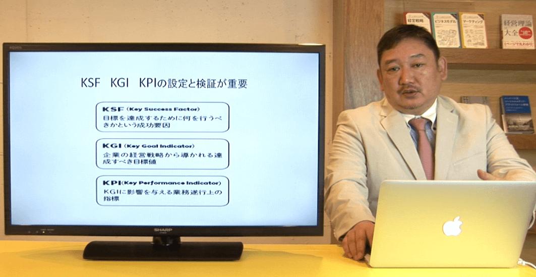 平野カールのITマーケティング講座の動画のスクリーンショット画像