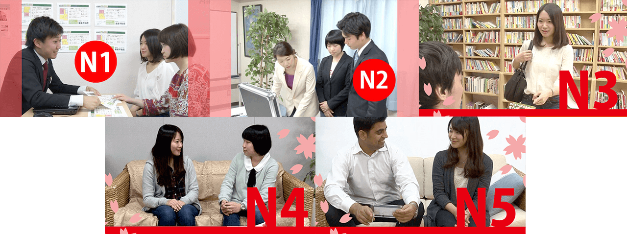 JLPT N5, N4, N3, N2, N1 course images which are included in the set course of Online Japanese Language Course [N5-N1 Full Set]