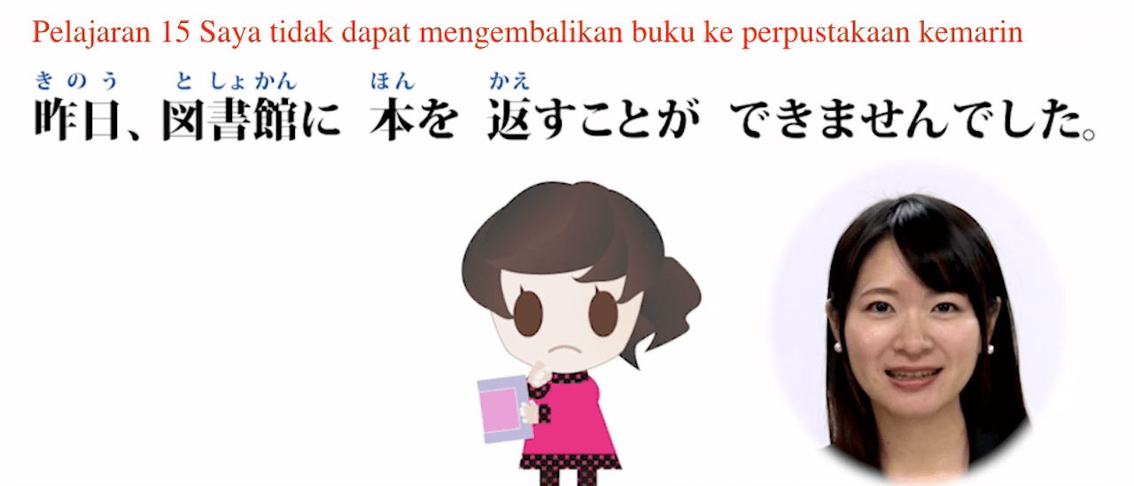A sample image of JLPT N5 course in Bahasa Indonesia