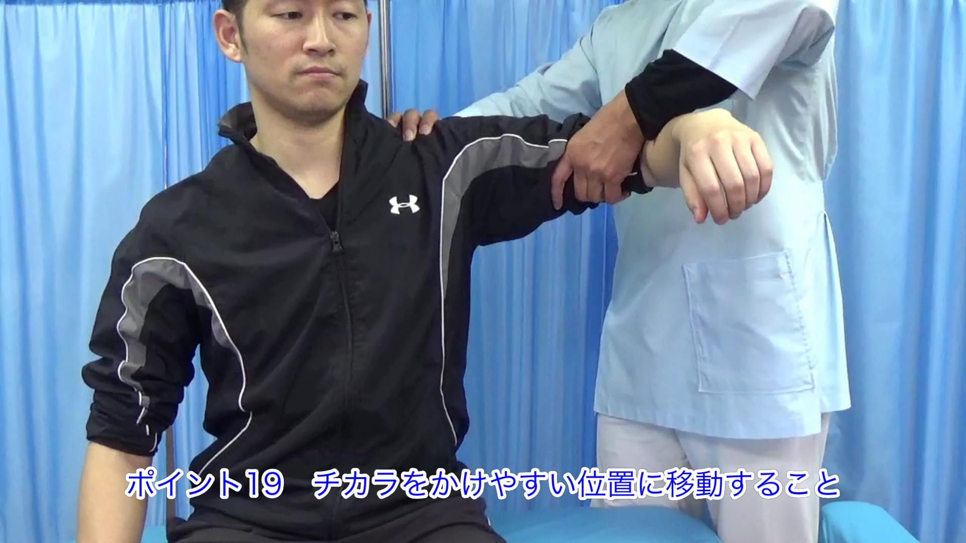 重要知識編 選手の筋力をテストする時のコツのワンシーン画像