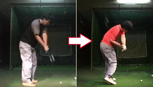 1軸左肩打法ゴルフ講座実例1