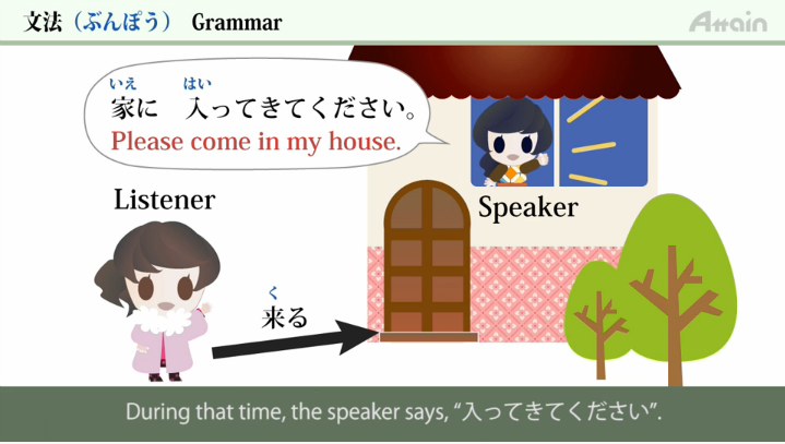 A sample image of the JLPT online course