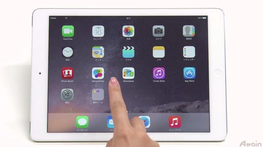 誰でもわかるiPad基本操作編の動画のワンシーンの画像。iPadを手に持って写真を撮影する様子。