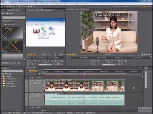 動画制作のための基礎知識 映像・音声コーデック入門