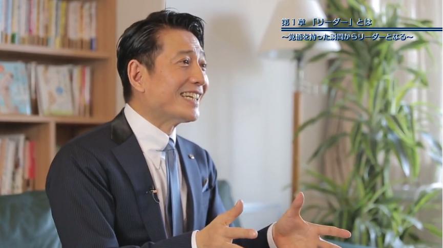 中谷彰宏のリーダー論第一章のサンプル画像