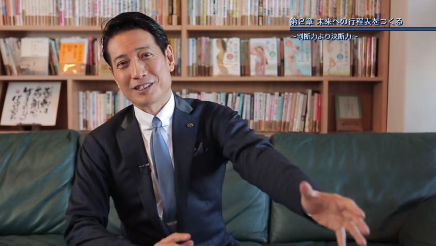 中谷彰宏のリーダー論第2章のサンプル画像
