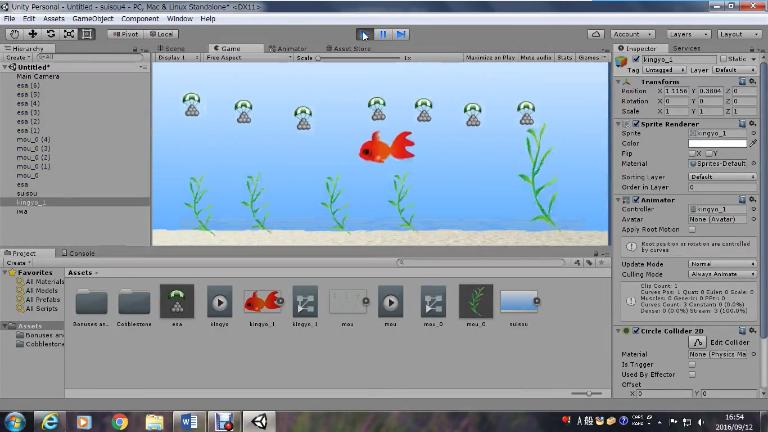 Unityを使った金魚ゲーム